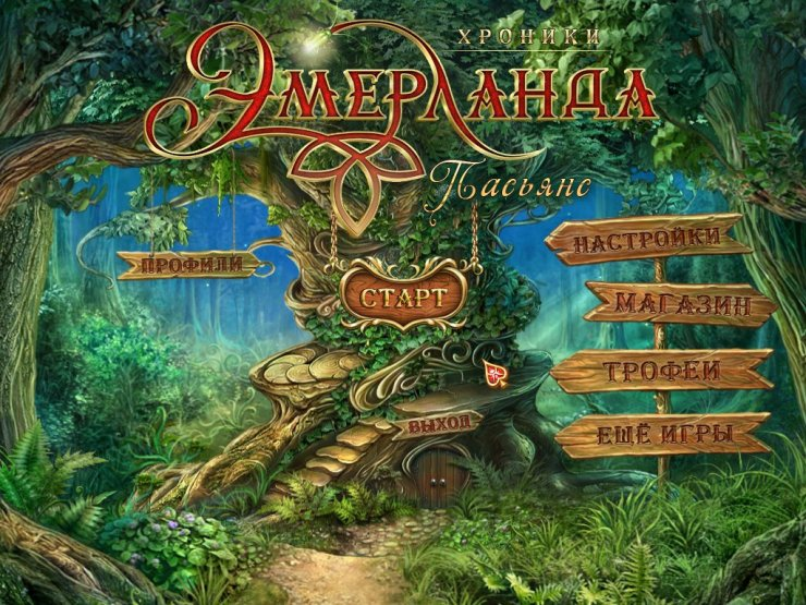 Хроники Эмерланда. Пасьянс / The Chronicles of Emerland Solitaire