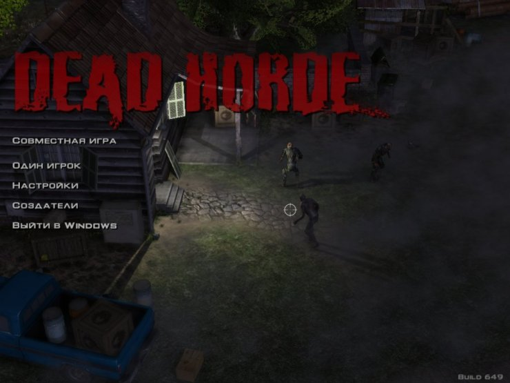 Мини Игры Про Зомби
