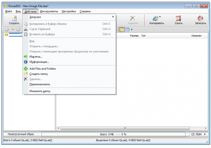 power iso free download full version for windows 7 64 bit