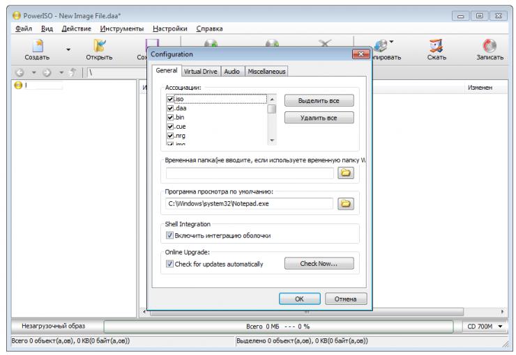 Лицензия: ShareWare Язык: Multi + Русский Размер: 11.31 MB ОС: Windows Скач