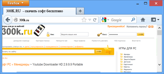 Mozilla Firefox 24.0 Final Portable