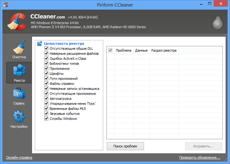 CCleaner 4.06.4324 Portable