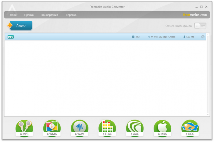 Freemake Audio Converter 1.1.0.49