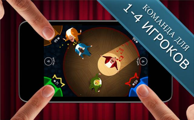 King of Opera - Party Game! v1.13