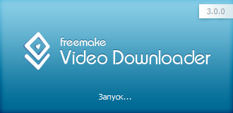 Freemake Video Downloader 3.6.4.4
