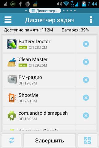 Скачать Диспечер Задачь На Андроид