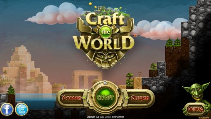 Craft The World v0.9.030