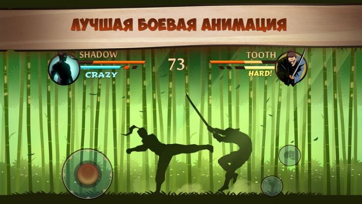 Shadow Fight 2 v1.6.4