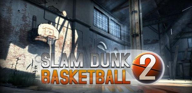 Slam Dunk Basketball 2 v1.0.4 / Много денег