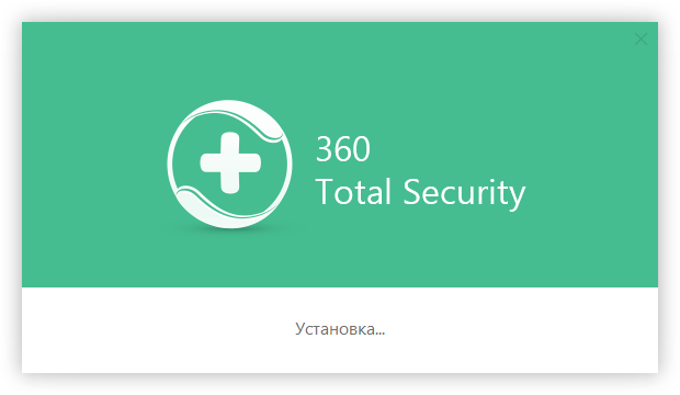 360 Total Security 5.0.0.2042