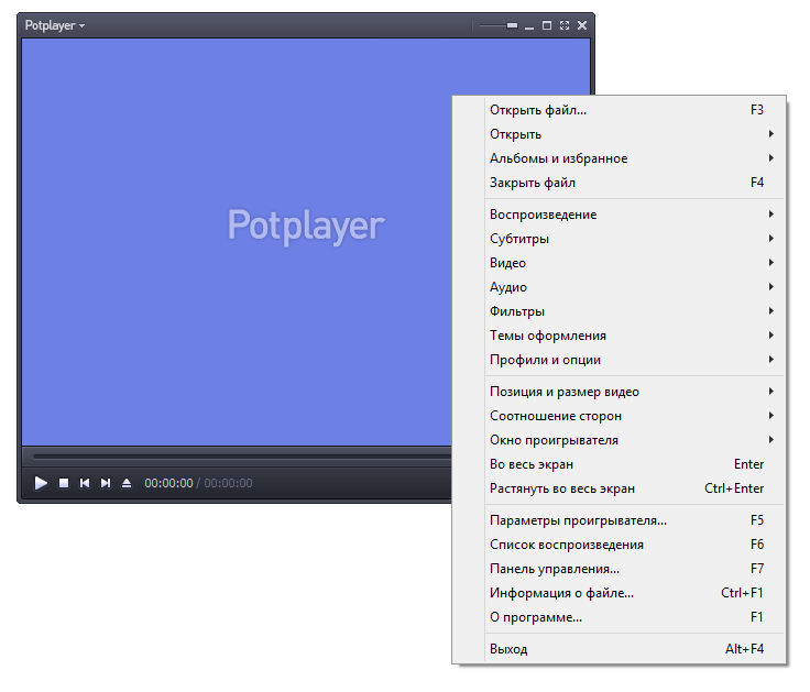 Daum PotPlayer 1.6.49952 + x64
